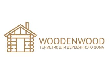 Герметик для деревянного дома WoodenWood